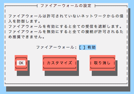 centos6_firewall.png